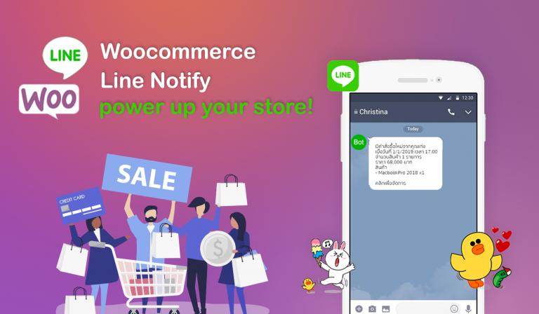 ออกรุ่นจริงแล้ว Woocommerce Line Notify บน Store